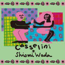 【Collaboration】Casselini + Shiomi Wada -発売開始!-