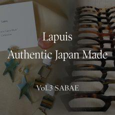 【Lapuis】Authentic Japan Made Vol.3 SABAE