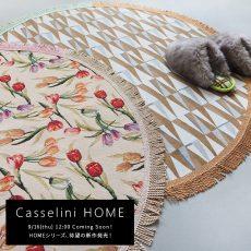 【Casselini】2021AW Casselini HOME